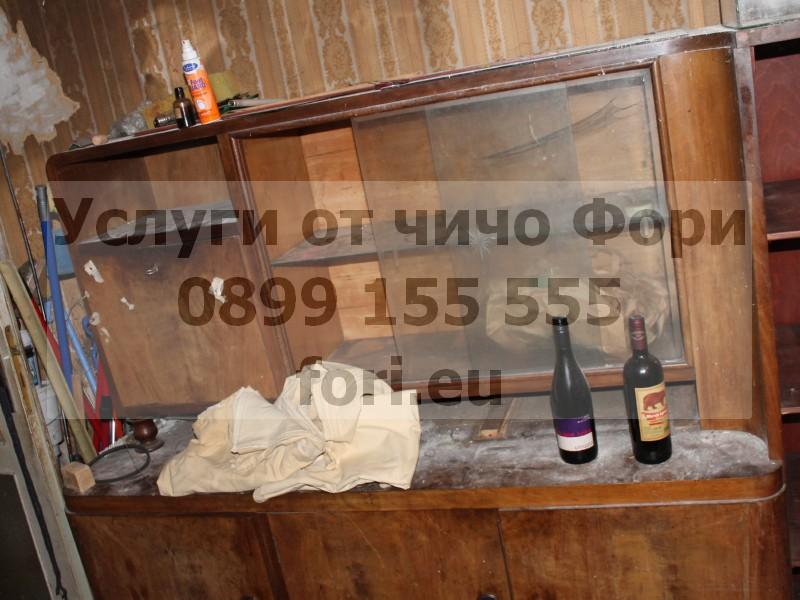 Извозване на мебели - Евтино
